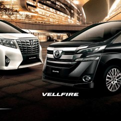 All New Alphard Vs Vellfire Toyota Yaris Vitz Trd Turbo Step 2 2016 And Prices Revealed Rm420k