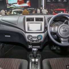 Interior New Agya Trd Review All Kijang Innova 2016 Iims 2017 Daihatsu Ayla And Toyota Lcgc Twins Paul
