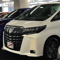All New Alphard 2018 Redesign Harga Kijang Innova 2017 Toyota Facelift Spotted With Front Fascia
