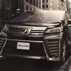 All New Toyota Vellfire 2018 Alphard Vs Facelift Official Brochure Leaked