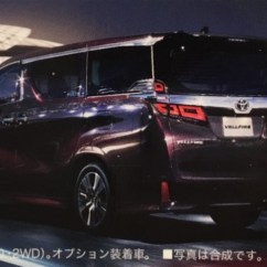 All New Alphard Vs Vellfire Fitur Grand Veloz 2015 Toyota And Page 17 Japanese Talk 2018 Facelift Brochure L