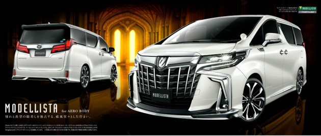 all new alphard vs vellfire toyota camry india 2018 modellista trd kit