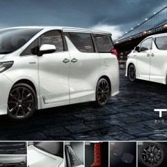 All New Alphard 2018 Harga Immobilizer Grand Avanza Toyota Vellfire  Modellista Trd Kit