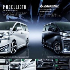 Harga All New Vellfire Alphard Executive Lounge Toyota 2018  Kit Modellista Trd Baru