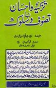 Tazkiya o Ehsaan By Shaykh Syed Abul Hasan Ali Nadvir a