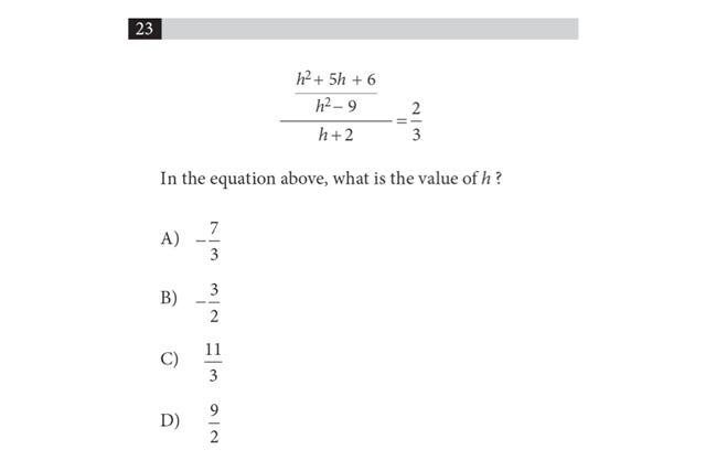 SAT Sample Questions 2016