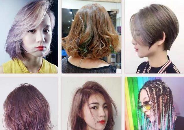 新年新髮型:2019最新流行燙染500款。收藏了留著慢慢選 - 讀讀