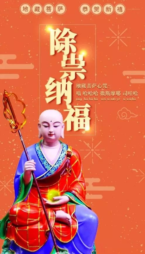 正月十二。12位佛菩薩賜你「12個吉祥咒語」太有福了! - 讀讀