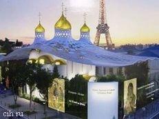 Столичный «храм – бизнец-центр» переделают