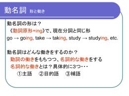 文法概説(パワーポイント) | slideum.com