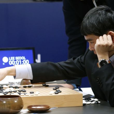 Google's AlphaGo AI secretively won more than 50 straight games against the world's top Go players
