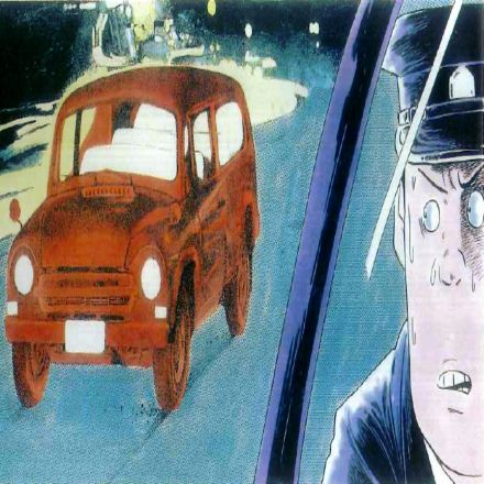 History of Ghost Taxis of Japan
