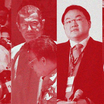 1MDB: The inside story of the world's biggest financial scandal