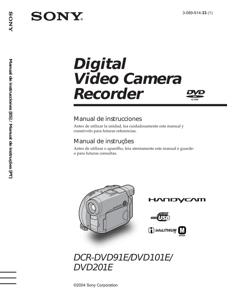 Digital Video Camera Recorder Manual de instrucciones