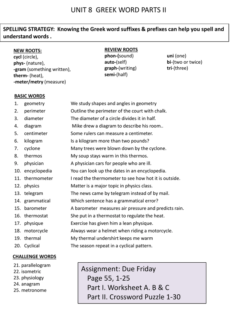 medium resolution of Greek And Latin Roots Worksheet 7th Grade - Promotiontablecovers