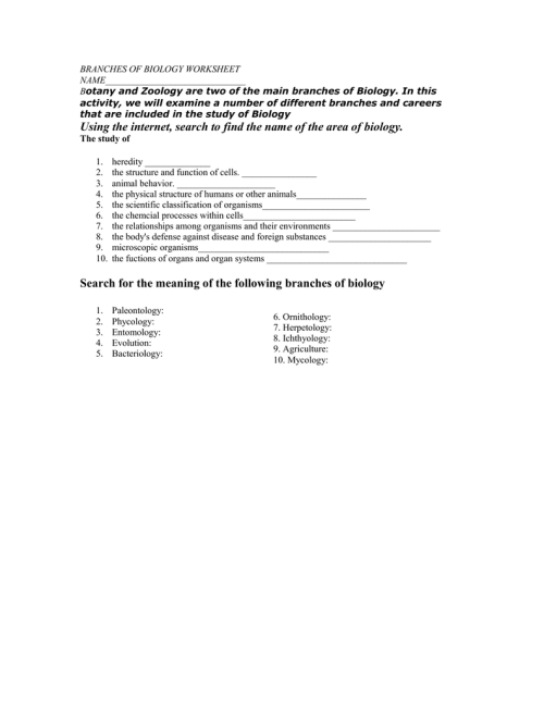 small resolution of branches of biology worksheet name