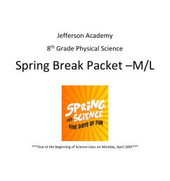 Spring Break Packet –M/L [ 1024 x 791 Pixel ]