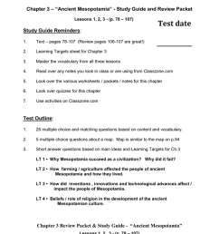 Ancient Mesopotamia Worksheet Answers - Nidecmege [ 1024 x 791 Pixel ]