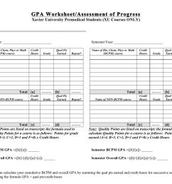 GPA Worksheet/Assessment of Progress [ 791 x 1024 Pixel ]