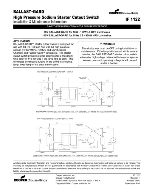 small resolution of ballast gard high pressure sodium starter cutout switch if 1122 installation maintenance information