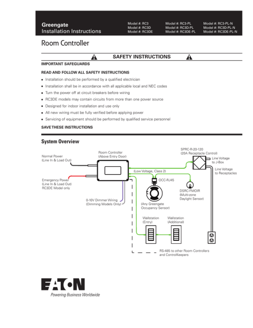 small resolution of emergency relay 0 10v dimming wiring diagram