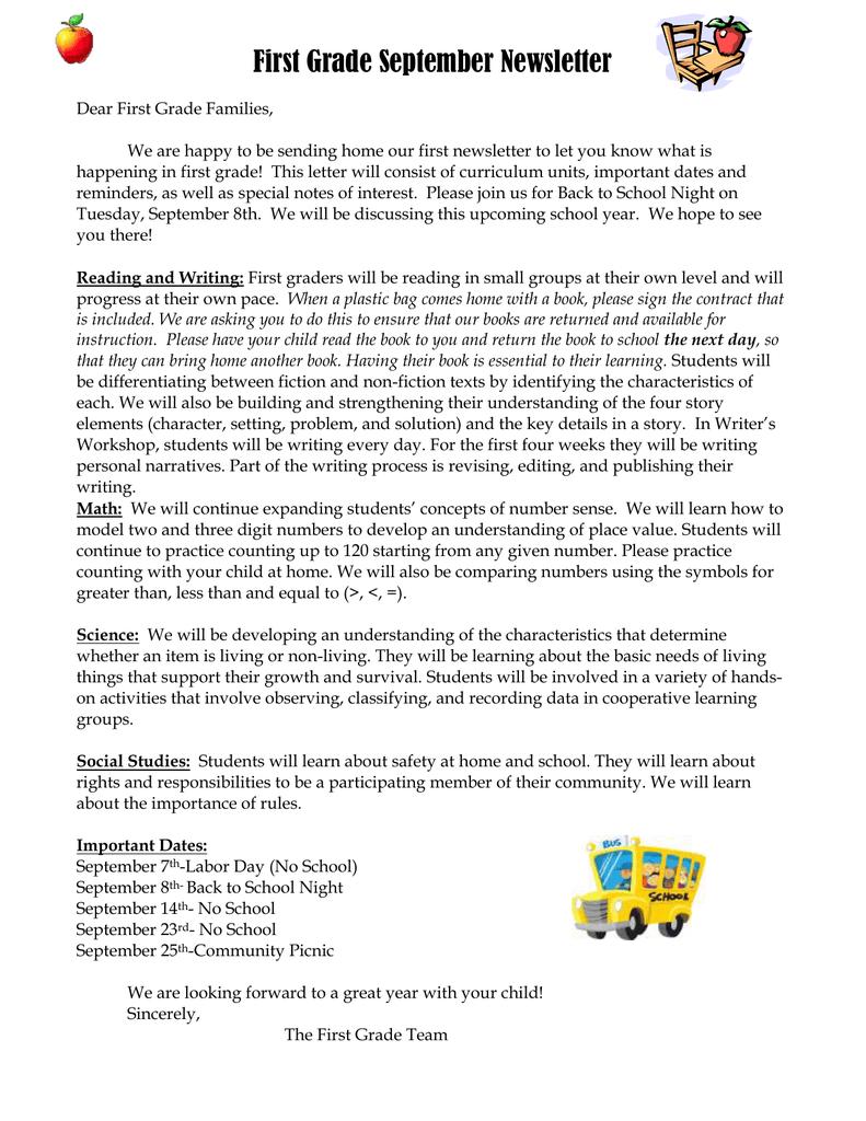 hight resolution of First Grade September Newsletter