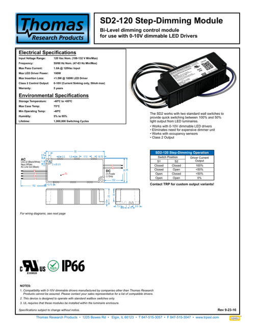 small resolution of step dimming wiring diagram