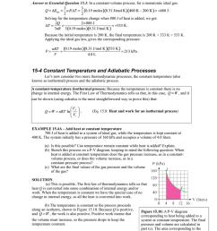 adiabatic pv diagram [ 791 x 1024 Pixel ]