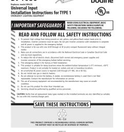bodine emergency ballast wiring diagram solidfonts bodine emergency ballast wiring diagram html [ 791 x 1024 Pixel ]