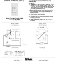 double switch wiring diagram dc [ 791 x 1024 Pixel ]