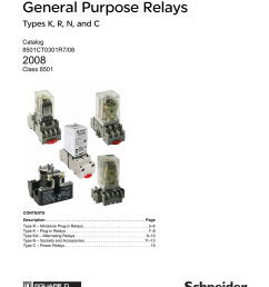 square dr relay type kp12v20wiring diagram [ 791 x 1024 Pixel ]