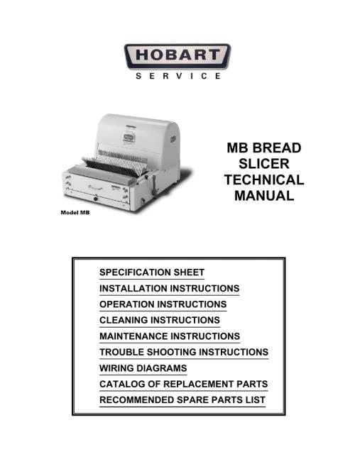 small resolution of bread maker motor wire diagram