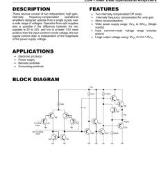 short block diagram [ 791 x 1024 Pixel ]