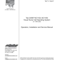 tektone sf100c wiring diagram find wiring diagram u2022 emergency call lights nurses addressable nurse call wiring diagram [ 791 x 1024 Pixel ]
