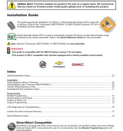 installation guideplatform dball dball2 firmware gm10 range extender ready rxt installation v 3 18 [ 791 x 1024 Pixel ]