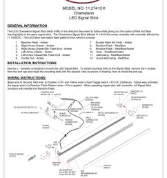 sho me wiring diagram [ 791 x 1024 Pixel ]