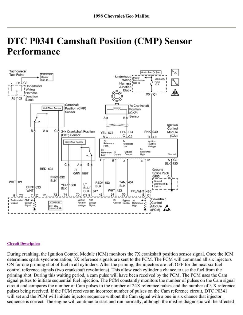 medium resolution of dtc p0341 camshaft position cmp sensor performance cmp sensor wiring diagram cmp wiring diagram