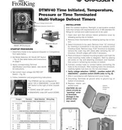 precision fuel pump wiring diagram precision image 6145 precision defrost timer wiring diagram 6145 auto wiring [ 791 x 1024 Pixel ]