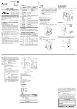 fx2nc-232adp,installation manual