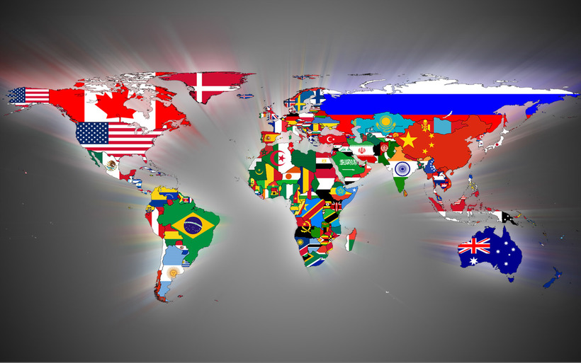 Politicka Karta Atlasa Moderna Politicka Karta Svijeta