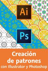 Video2Brain: Creación de patrones con Illustrator y Photoshop [2015]