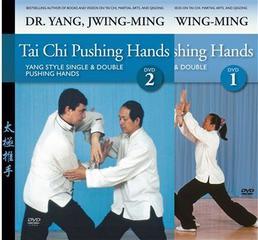 Dr. Yang Jwing-Ming: Tai Chi Empuje de Manos [4 DVDRip]