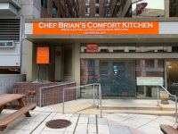 PoPville  Looks Like Chef Brians Comfort Kitchen May ...