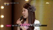 [ JTBC] 히든 싱어 2 E11 131221 김윤아 HDTV H264 720p WIT