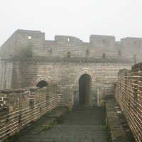 The Ultimate Great Wall of China Planning Guide; Corinne Vail; Reflections Enroute