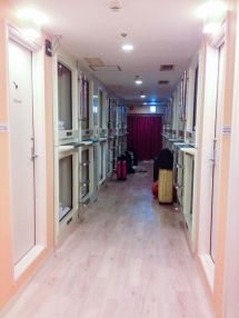 Staying In Sleeping Capsule Hotel Japan - Reflections