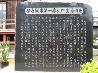 sashima-1-4.jpg