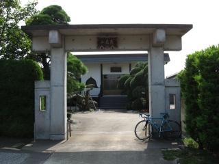 sashima-2-1.jpg