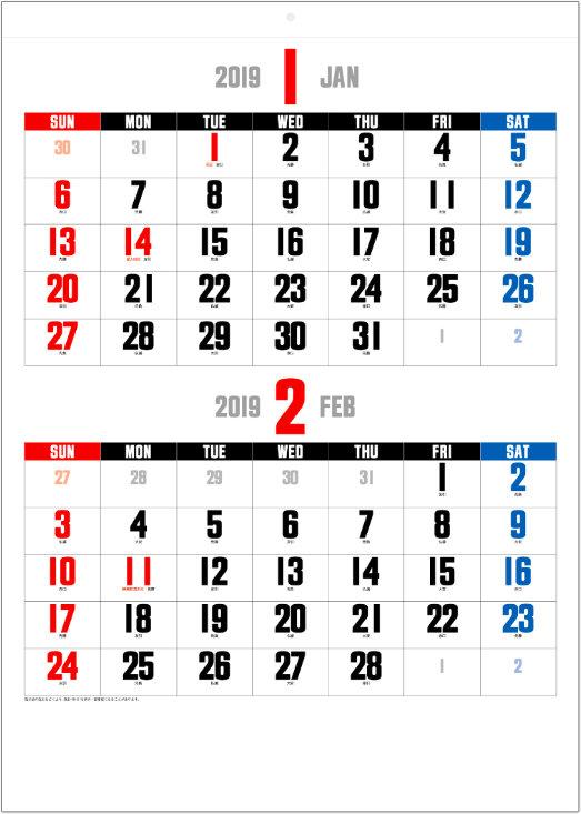 ザ・ベストカレンダー 2018年カレンダーの寫真/畫像 ...