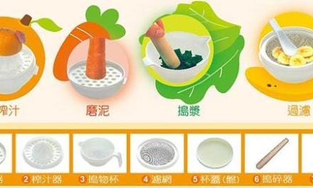 心肝寶貝吃什麼?10-12個月寶寶副食品大全(進階篇)